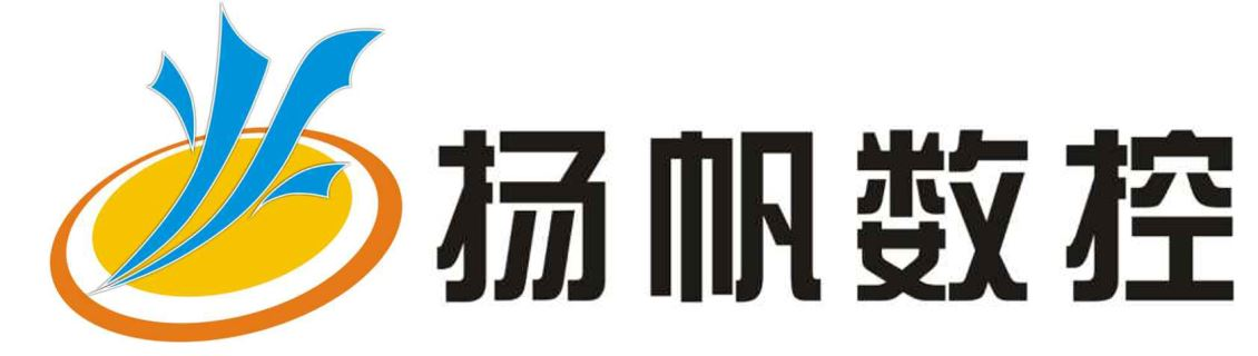 泰安扬帆数控科技有限公司