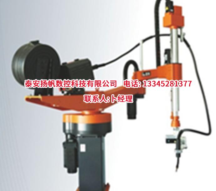 山东经济型焊接机器人