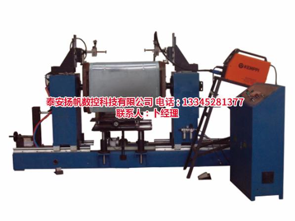 山东油箱环缝焊接专机