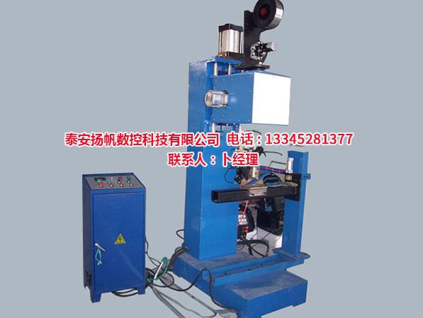 山东立式角环缝焊接专机
