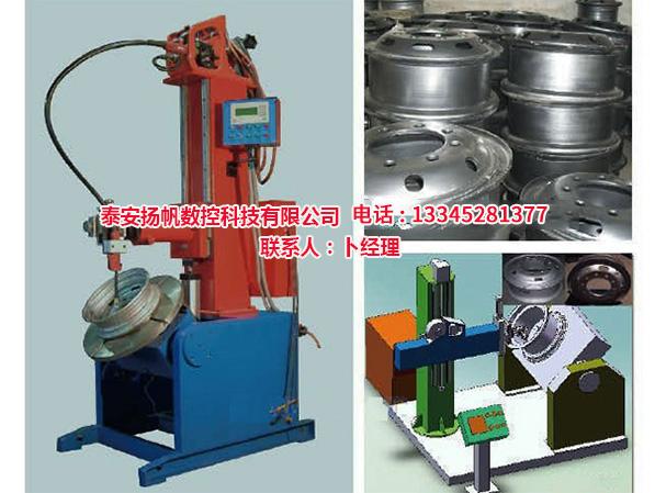 山东轮毂焊接专机