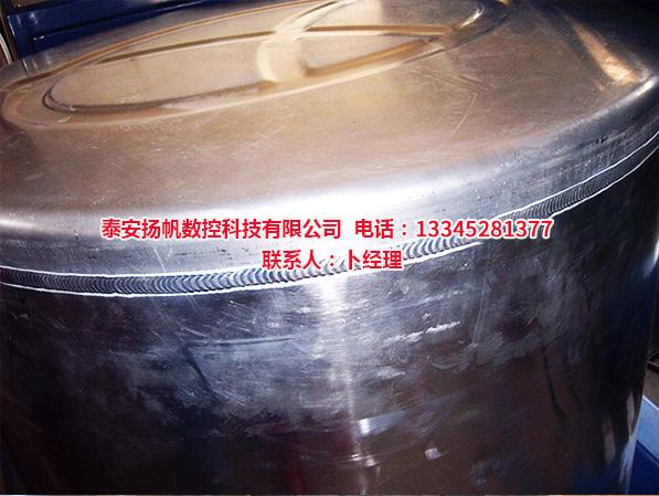 铝镁合金油箱焊接效果