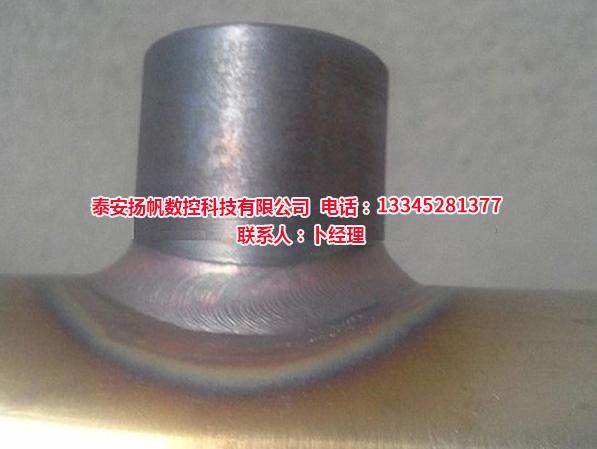 马鞍形氩弧焊样件